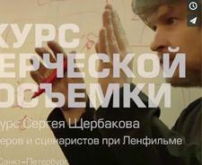 Видео-интервью для