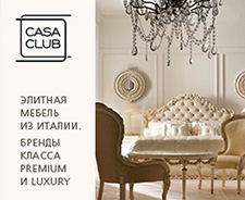 Баннеры для ретаргетинга CasaClub