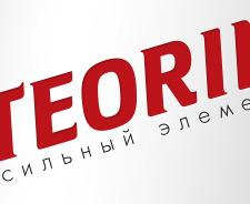 Логотип для компании Теорин