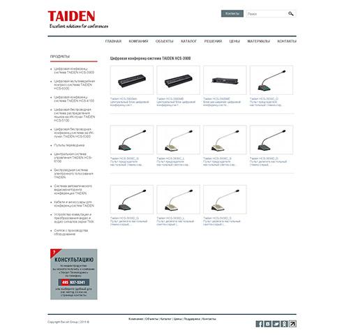 дизайн каталога для сайта Taiden