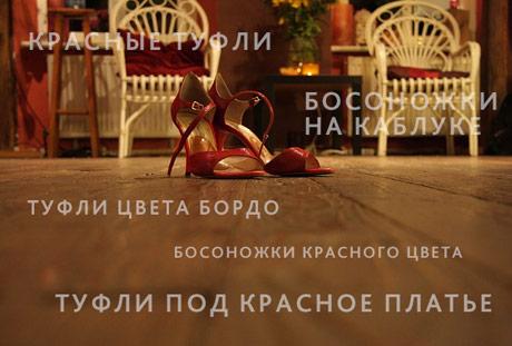 kljuchevye-slova-2