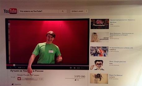 Александр на YouTube