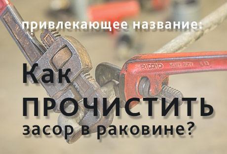 kak-pisat-prodayushhie-teksty-dlya-sajta-2